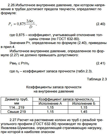 vopros8-ris4