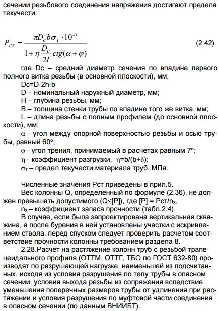vopros8-ris5