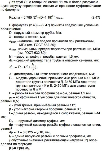vopros8-ris7